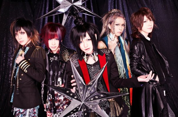 [Jrock] BugLug Releases New Single