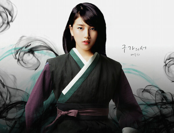 "Miss A's Suzy Provides Song For ""Gu Family Book"" OST"