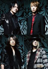 Glay Announces A New Maxi Single