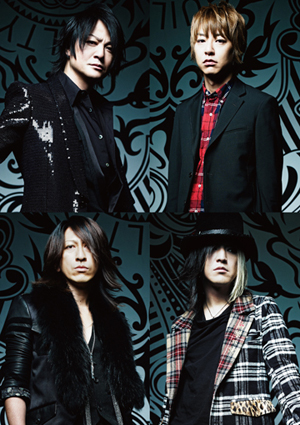 [Jpop] GLAY Announces A New Maxi Single