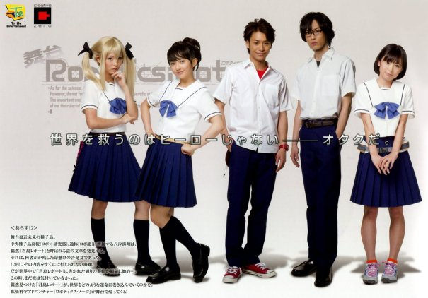 Robotics; Notes Stage Play Promotional Video Released