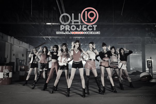 [Kpop] Nine Muses Unveils MV & Mini-Album for