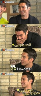 Super Junior's Siwon Reveals His Bare Face