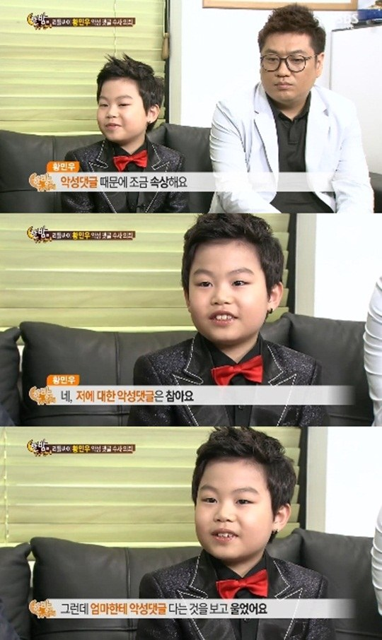 """""""Little PSY"""" Hwang Min Woo Cried Over Comments About His Mother"""