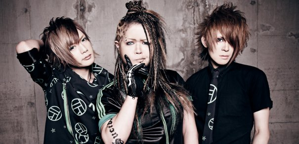 [Jrock] xTRiPx Reveals Details on First Album