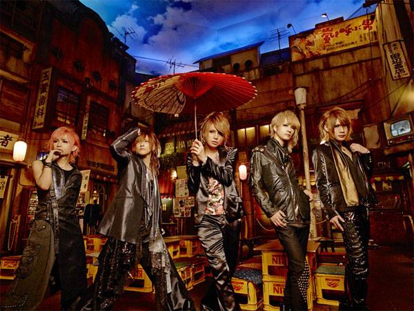 [Jrock] D=OUT Revealed Details on New Single