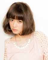 Model Tina Tamashiro Criticized After Confessing Her Admiration To Sho Sakurai