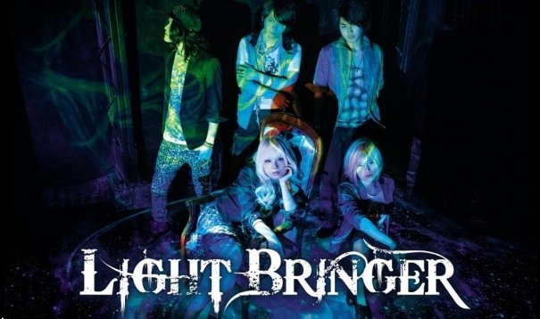 LIGHT BRINGER Announces their 2nd Album Titled