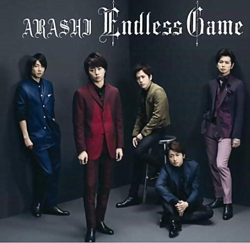 "Arashi Reveals Short Preview of ""Endless Game"""