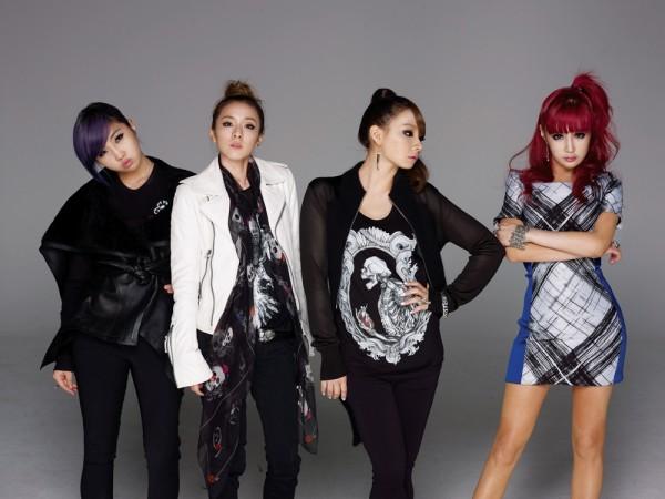 [Kpop] Photo Teaser For 2NE1's Comeback Revealed!