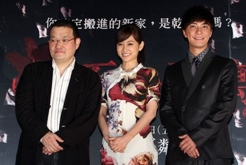 Atsuko Maeda and Hiroki Narimiya Attend Promotional Event In Taiwan For