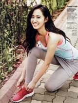 Girls' Generation's Yuri Goes Sporty For Cosmopolitan