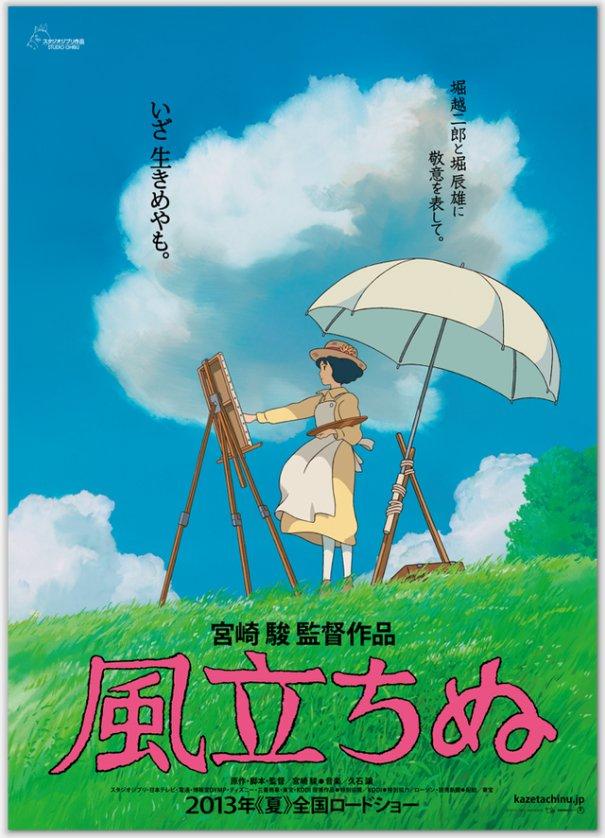 Studio Ghibli Tweets Kaze Tachinu Movie Posters