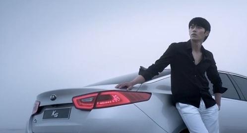 photo of Hyun Bin KIA K5 - car