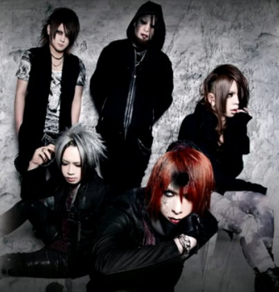 Signal Announced to Disband