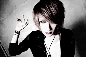 DOPPEL's Vocal Takes a Break from Band Activities