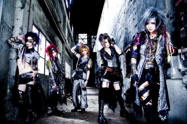 "Royz Reveals Details on New Single ""EGOIST"""