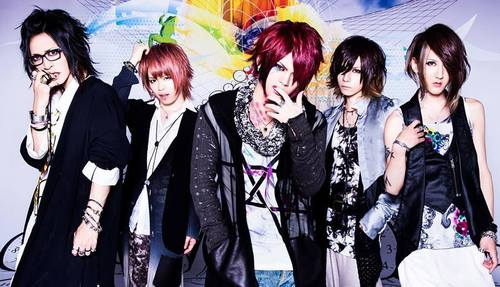 [Jrock] vistlip Reveals Details On New Album