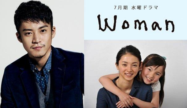 """Shun Oguri To Appear In New NTV Drama """"Woman"""""""