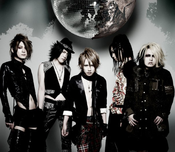 Nightmare Reveals Details on New Single and DVD