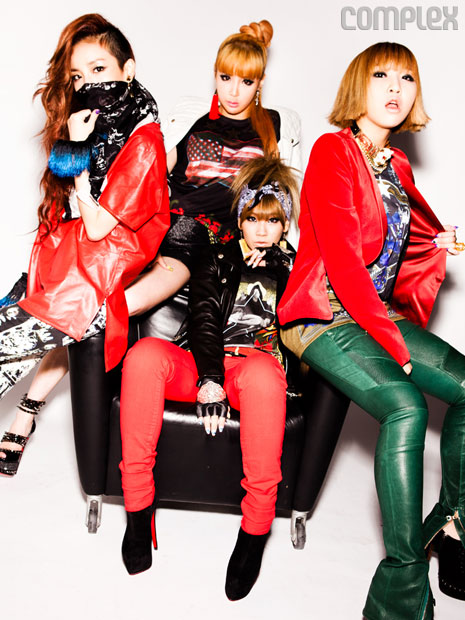 "2NE1 Begins Filming ""Falling in Love"" Music Video"