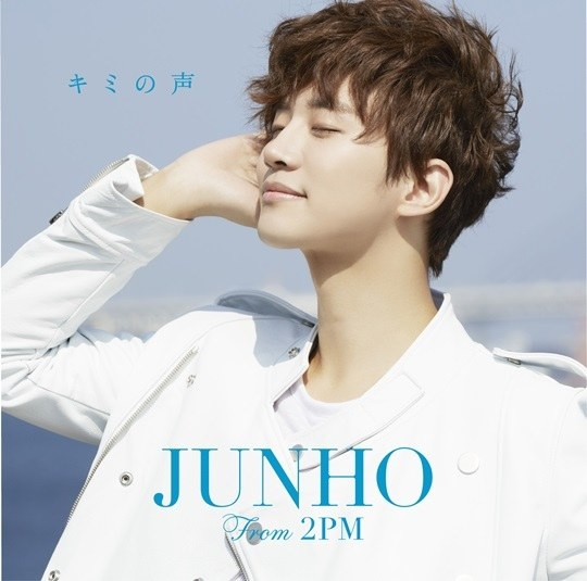 2PM's Junho To Have His Own Variety Show In Japan