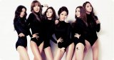 """Dal Shabet's """"Be Ambitious"""" Could Be Banned for Sexual Meaning"""