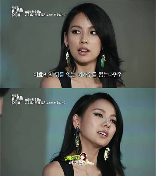 Lee Hyori Thinks IU Could Follow in Her Footsteps