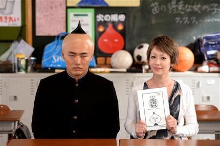 "Kaela Kimura As Scriptwriter For TBS Drama ""Nagasawa-kun"""