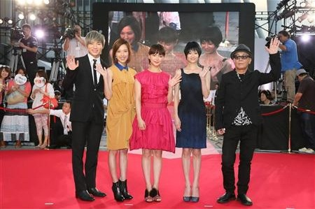 Erika Toda, Mikako Tabe, Maki Youko & Big Bang's Daesung Appear At
