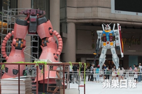 Gundam & Zaku II goes to Hong Kong