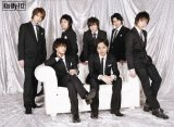 Kis-My-Ft2 Joins The 64th Kohaku Uta Gassen; Plans For This Year's Event Revealed!