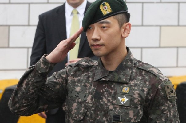 Rain Resumes Activities After Being Officially Discharged From Military
