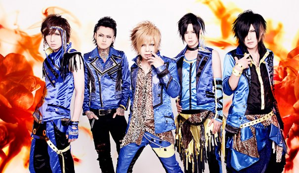 EAT YOU ALIVE will Disband