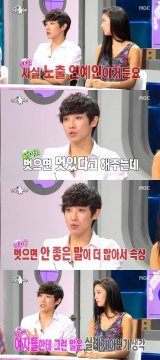 Lee Joon Talks About Double Standard With Revealing Concepts
