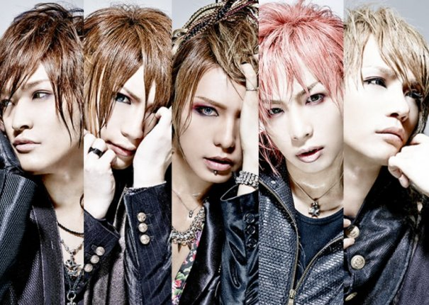 [Jrock] D=OUT to Release New Single in October