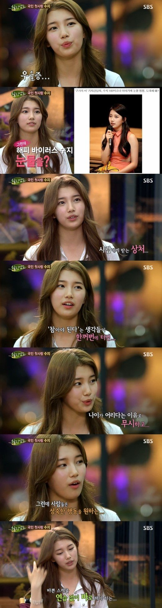Miss A's Suzy Talks About Struggles and Depression