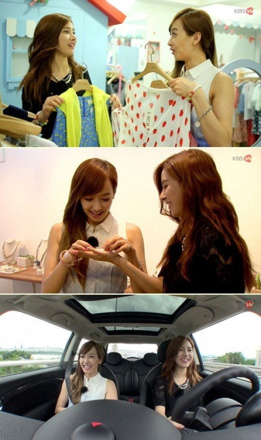 [Kpop] f(x)'s Victoria & Kim So Eun Became Instant Sisters In KBSW
