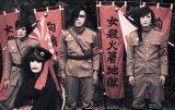 """inugami circus-dan Announces New Mini-Album """"fukakuteiseigenri no akumu"""""""