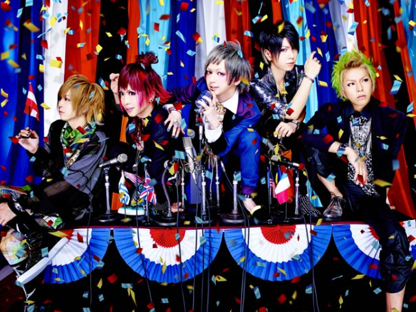 [Jrock] BugLug to Release DVD in November