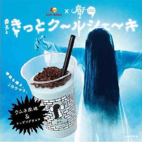 Sadako Serves Shakes To Surprised Customers
