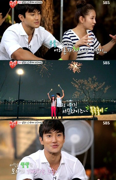 [Kpop] BoA and Super Junior's Siwon Talk About Their Close Friendship