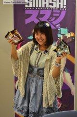 [Exclusive] JpopAsia's Interview With Momoi Haruko