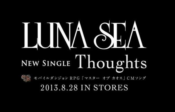 [Jrock] LUNA SEA Release Teasers For Their Long Awaited New Work