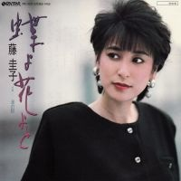 Utada Hikaru's Mother Dies In Suspected Suicide