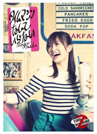 [Jpop] Atsuko Maeda Reveals Details About Her Upcoming 3rd Single