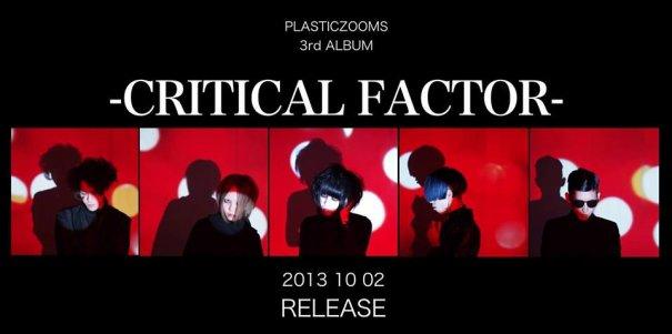 [Jpop] PLASTICZOOMS 3rd Album Tracklist Revealed