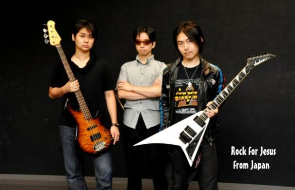 IMARi ToNES -The First Christian Heavy Metal Rock Band from Japan