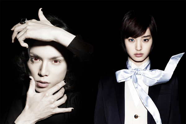"New Teaser For ""Black Butler"" Starring Hiro Mizushima Revealed"