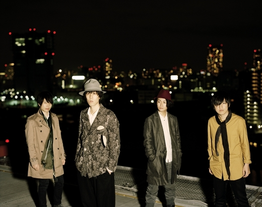 "RADWIMPS Streamed 24-hour Limited Song ""Gogatsu no Hae"""